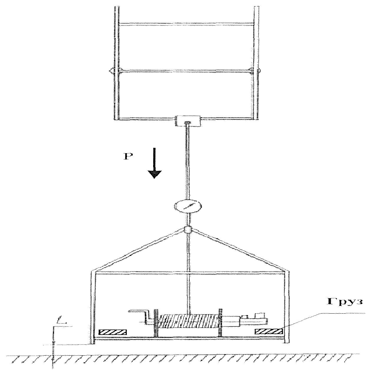 Сигнализатор загазованности домино инструкция