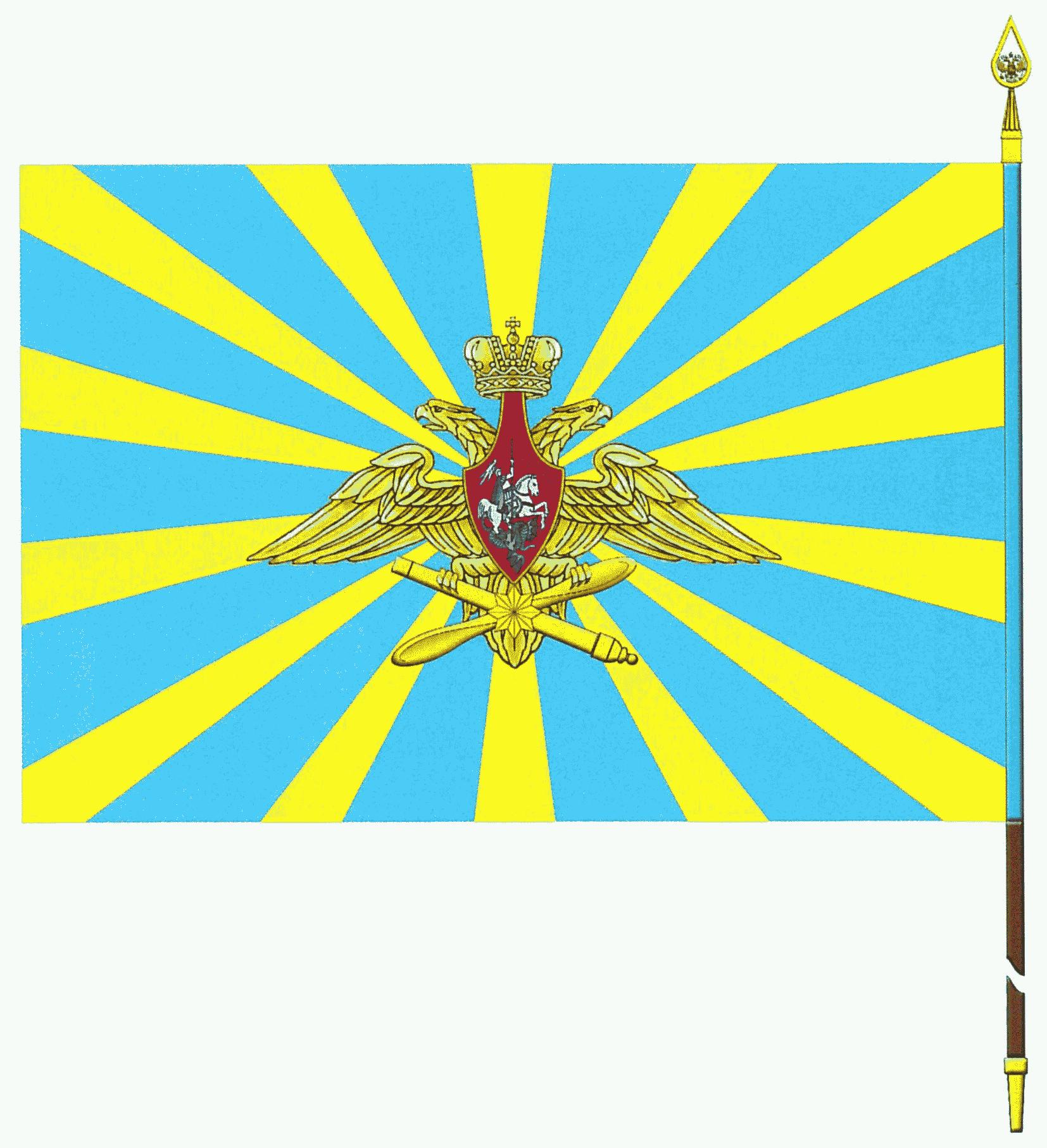 флаг воздушно-космических сил картинка программа обязательно должна