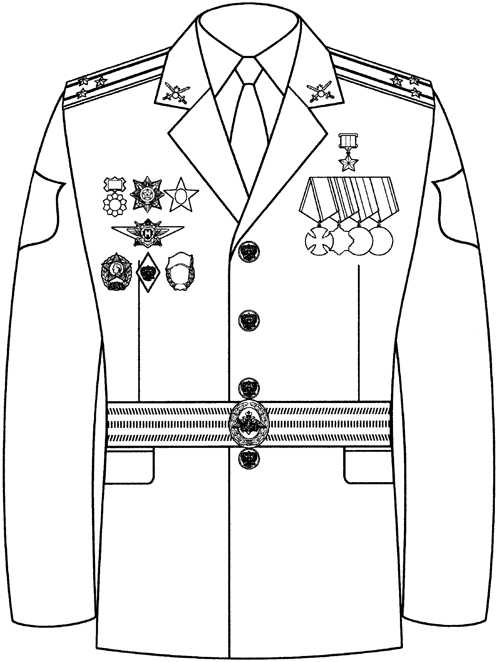 даже правила ношения парадной формы ФНС России