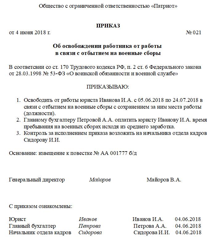 Военная пенсия в украине в 2019 году с 1 января таблица