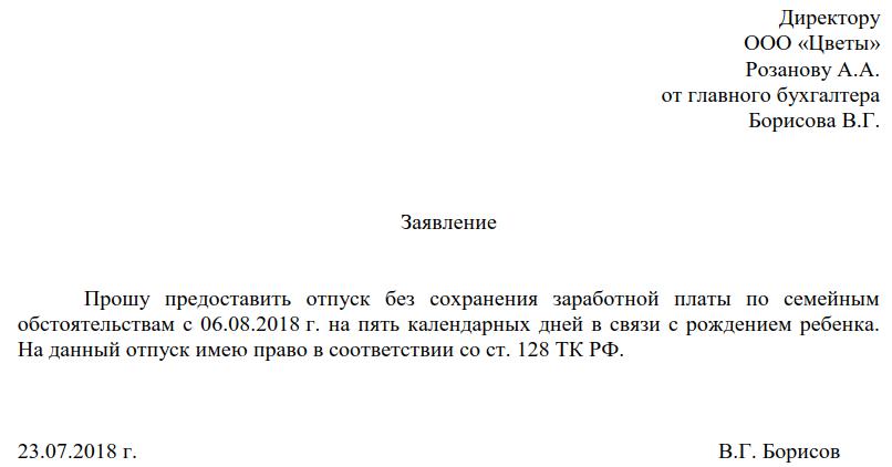 Сроки уплаты патента для иностранных граждан