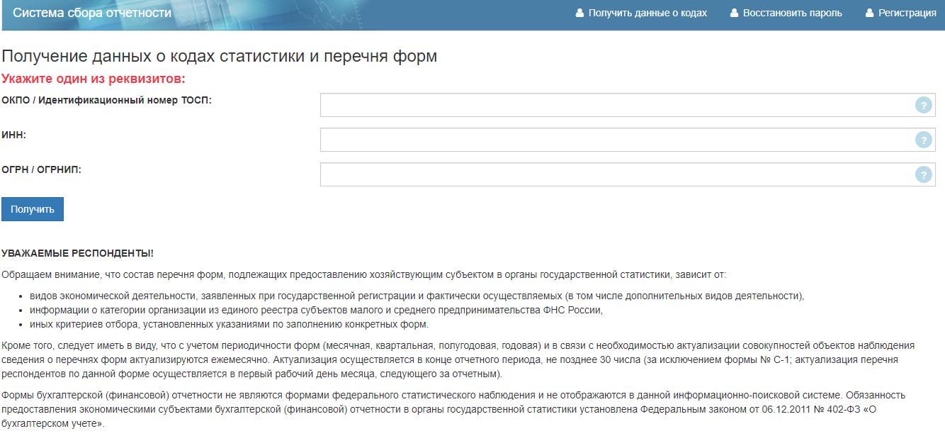 почта банк взять кредит наличными онлайн заявка на карту