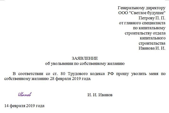 Список о программе переселения в период марта месяца 2019