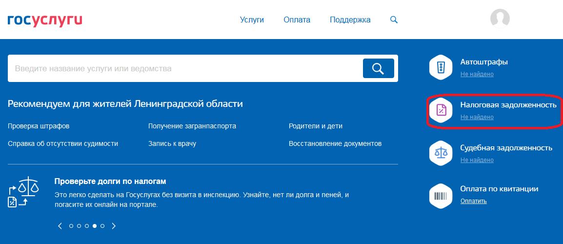 Как получить гражданство белоруссии гражданину азербайджана