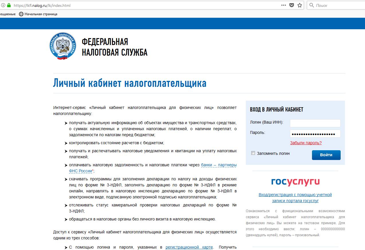 Дтп помощь москва официальный сайт