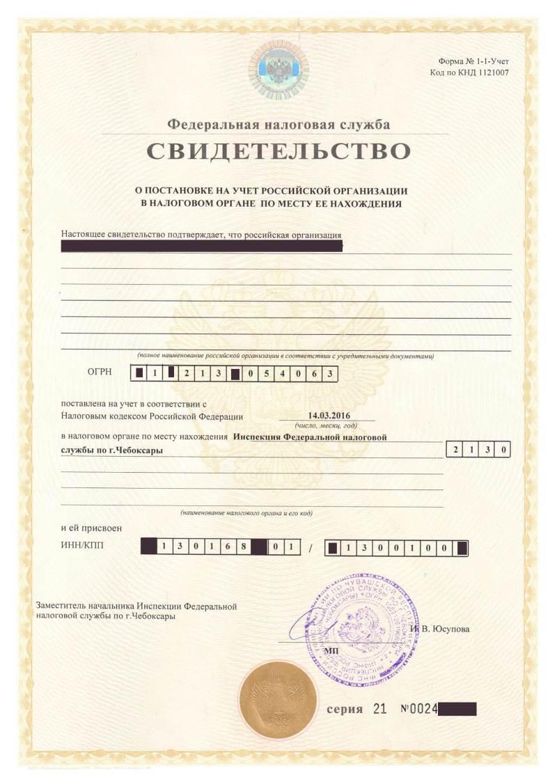 укрсиббанк кредит наличными какой процент