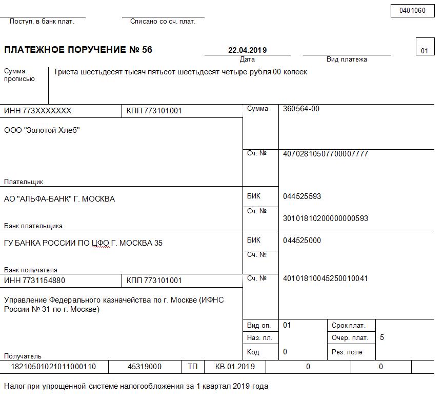 Увольнение с отработкой 2 недели как считать
