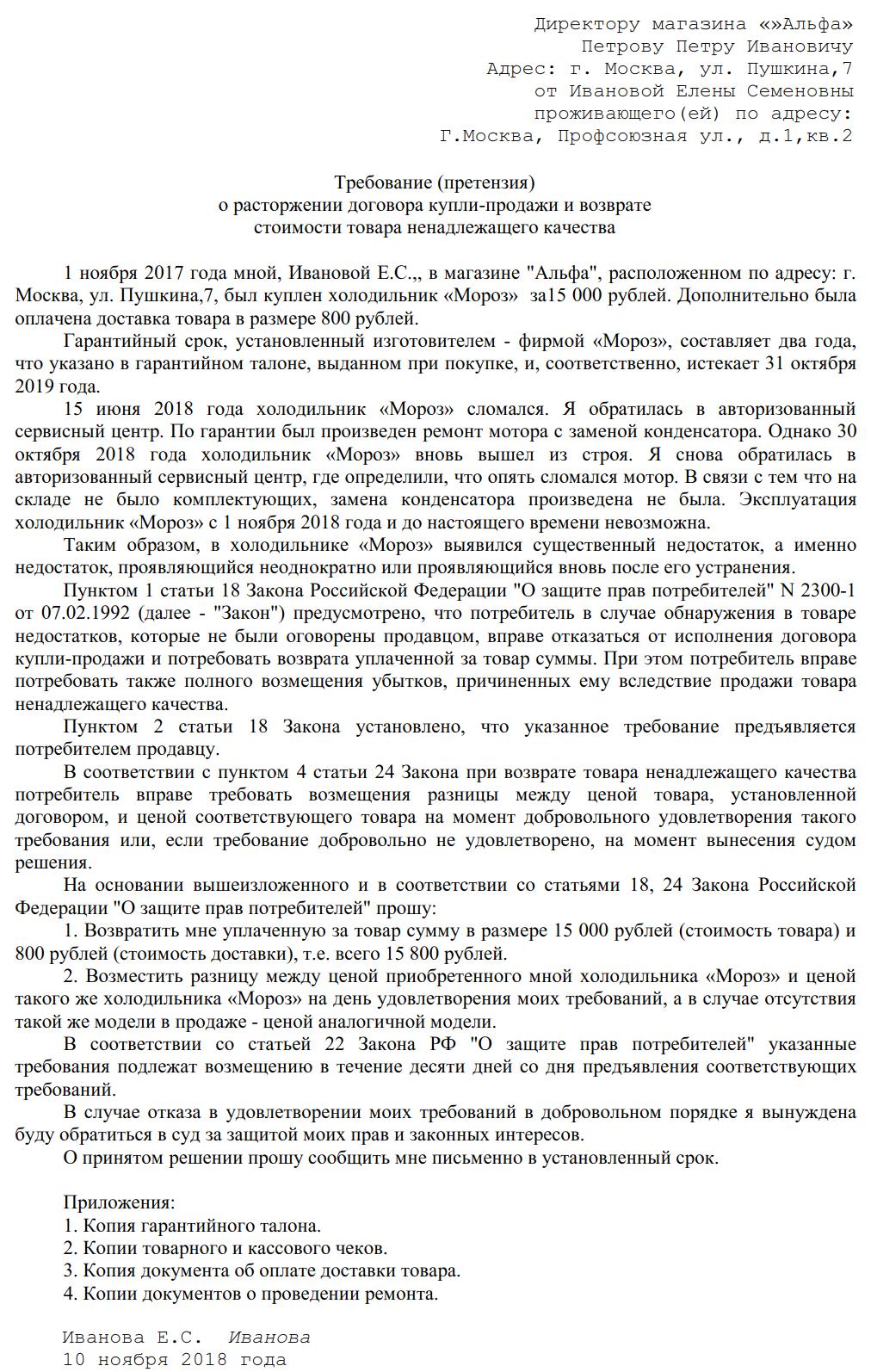 Рабочие дни 2020 россия январь