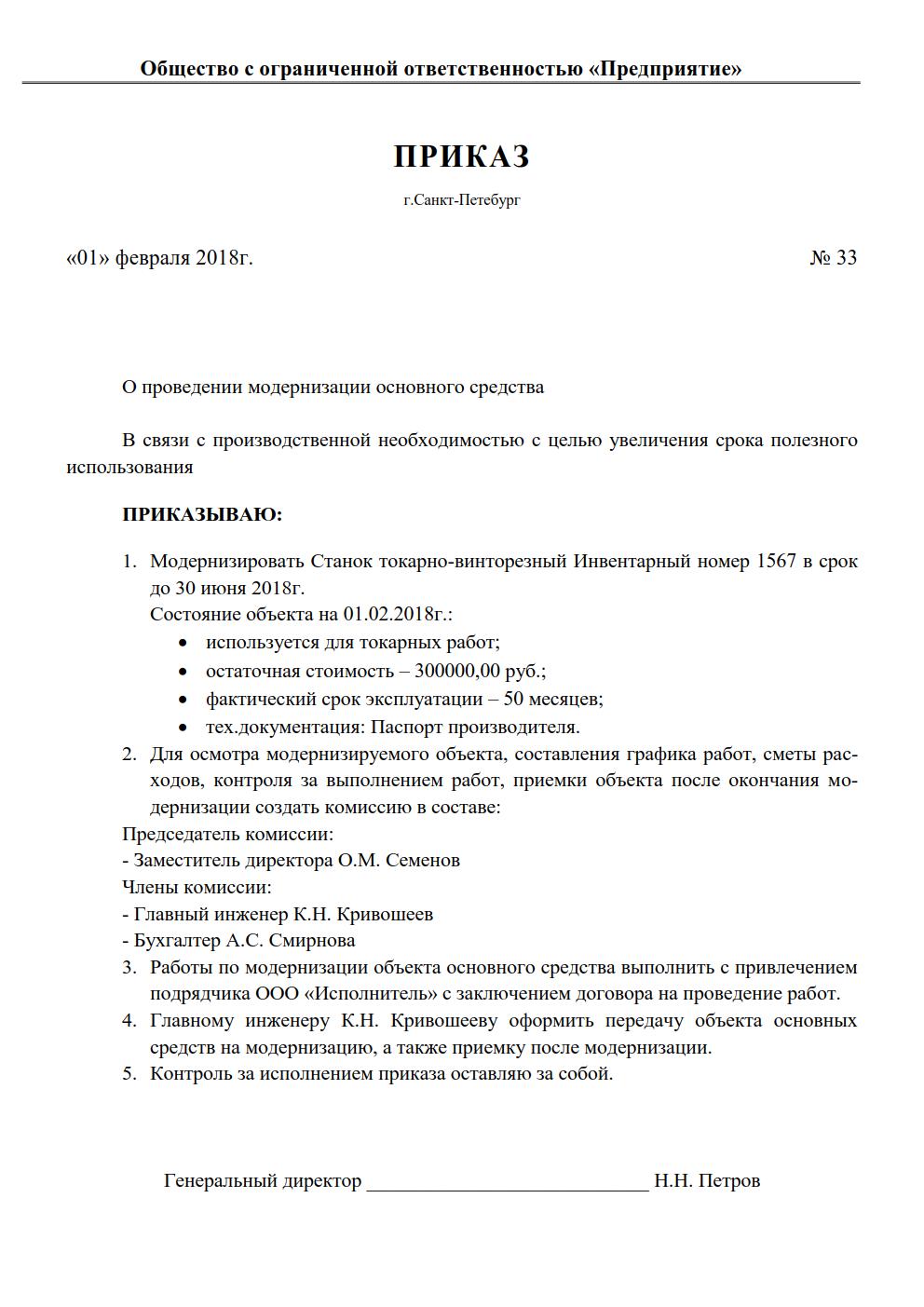 Отделка кухни стеновыми панелями мдф в Нижнем Новгороде