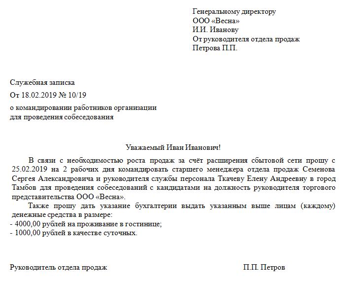 Доставка алкоголя москва 24 часа