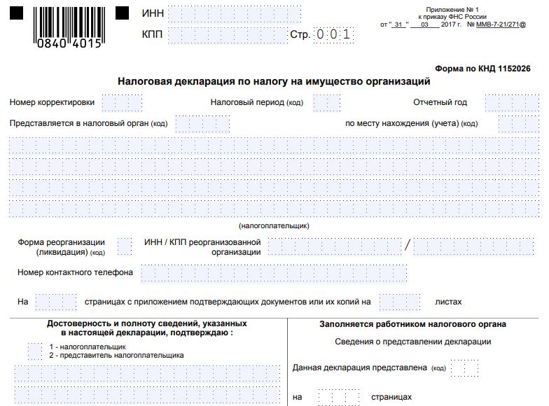 Получение загран паспорта в мфц белгород