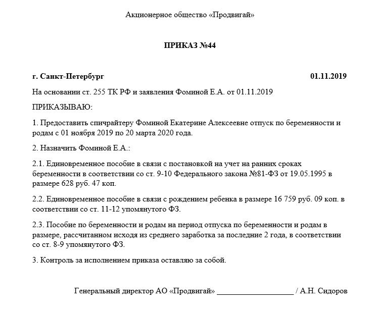 Заявление на расторжение осаго 20017 образец