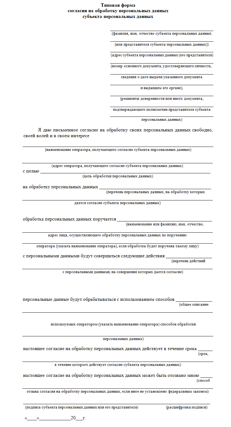 Статья 290 часть 5 ук рф
