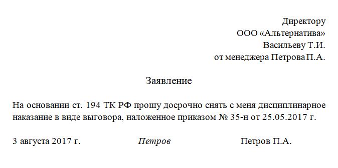 Схема работы лазерных принтеров 682
