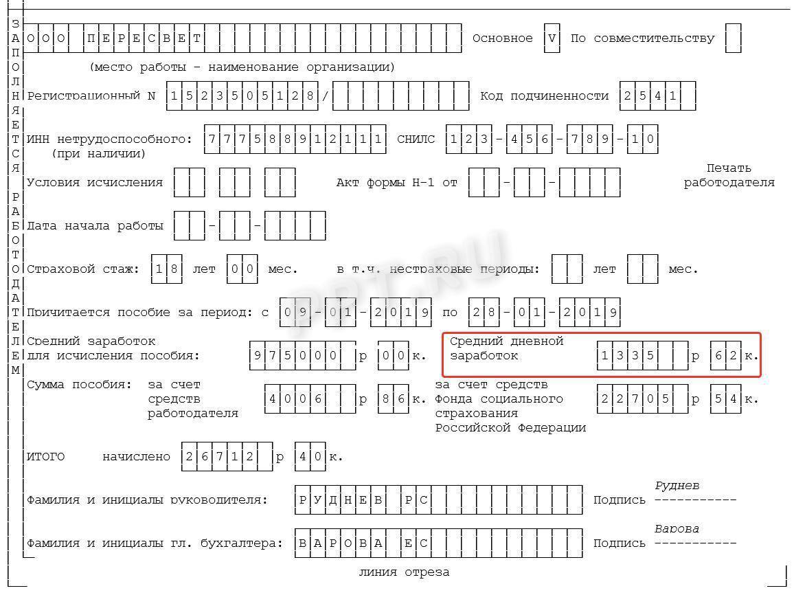 http://ppt.ru/images/news/136201-16.jpg