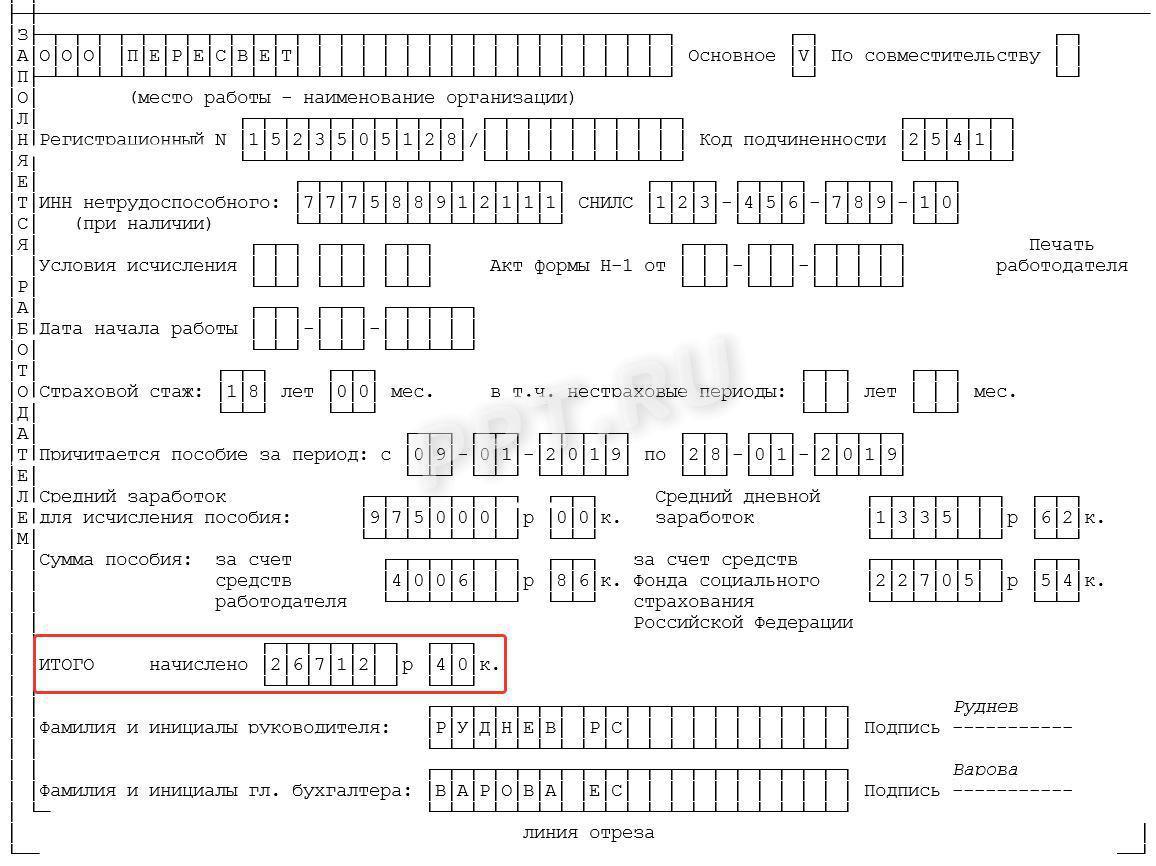 http://ppt.ru/images/news/136201-19.jpg