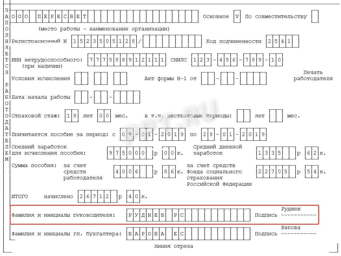 http://ppt.ru/images/news/136201-20.jpg