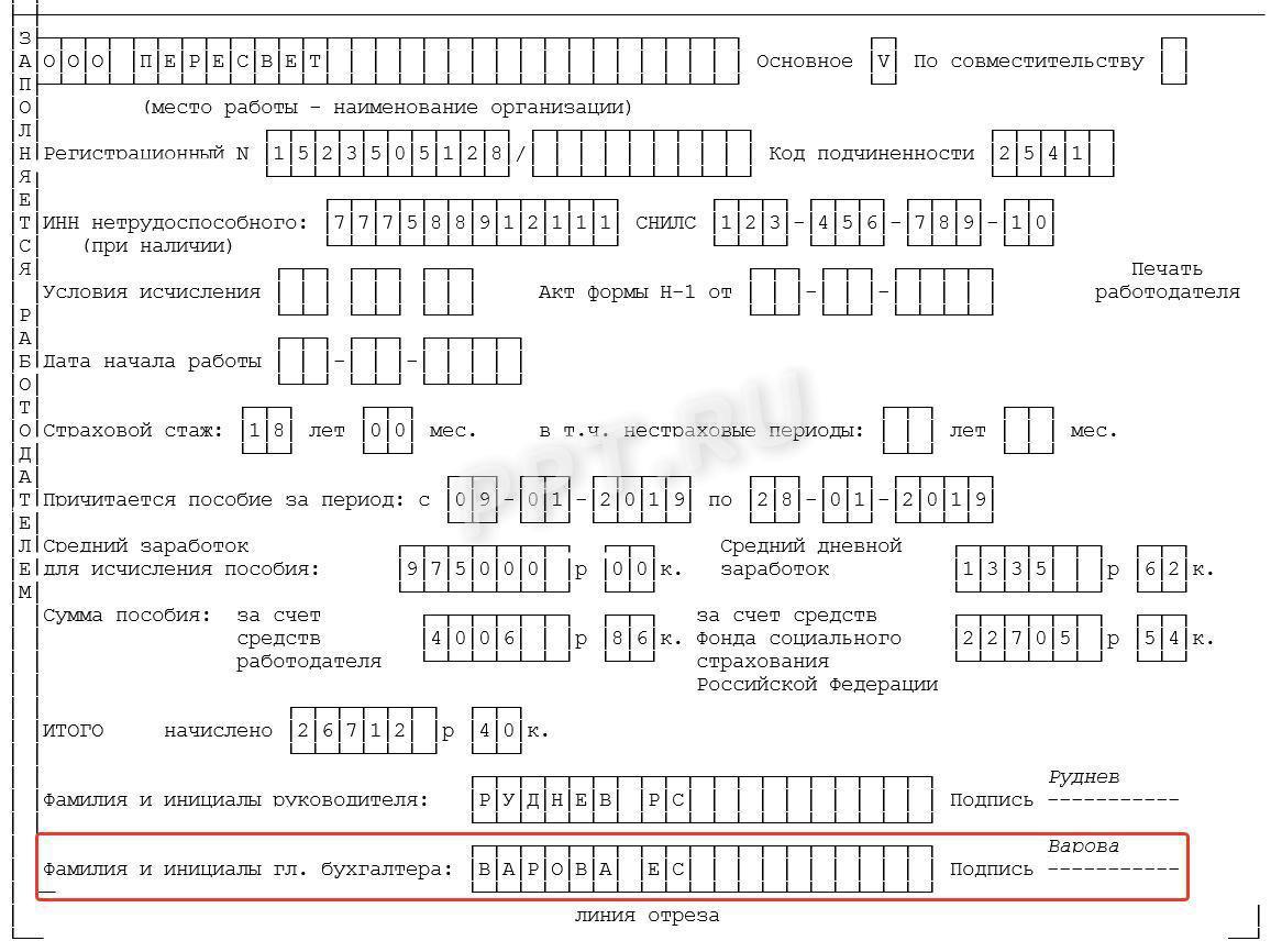 http://ppt.ru/images/news/136201-21.jpg