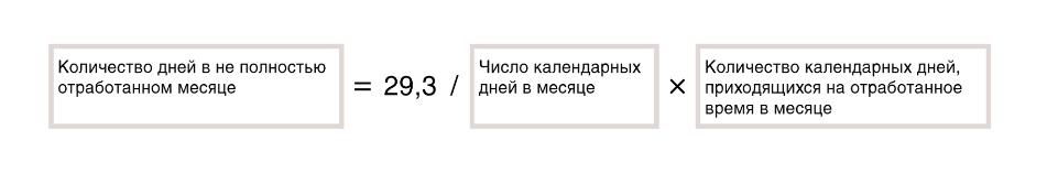 u115056-20190220113346.jpg