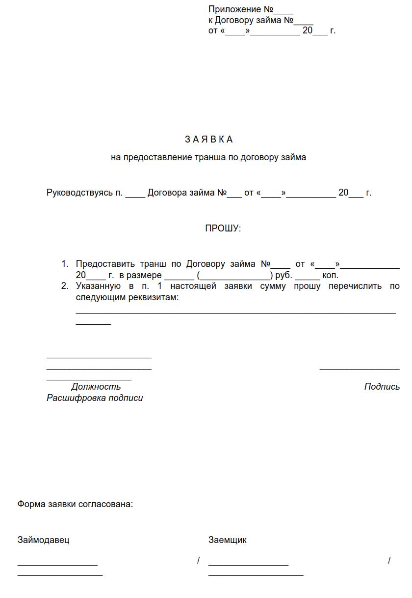 Договор между тсж о совместном строительстве и обслуживании детской площадки
