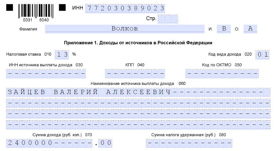 Binarium szone 1