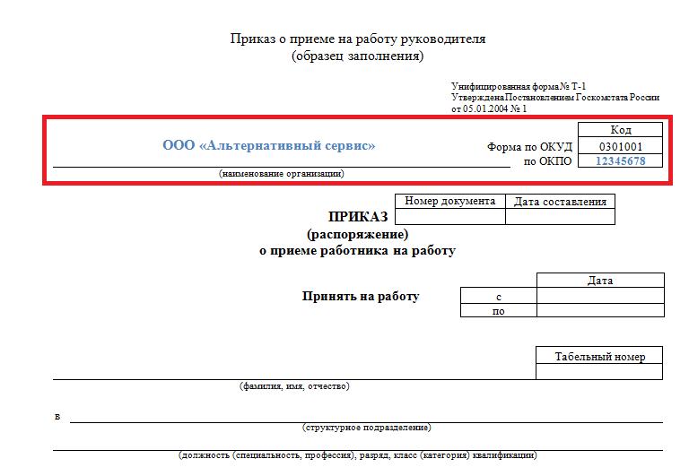 Как считаются налоги в ип при патенте салона красоты