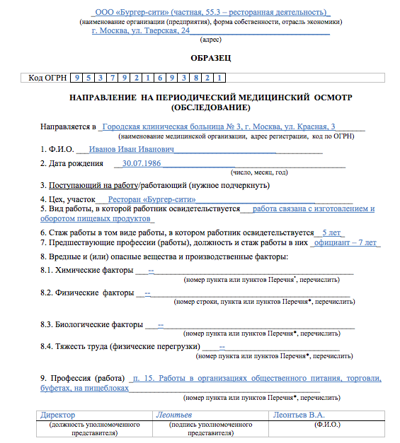 Закон для украинцев отказ родины