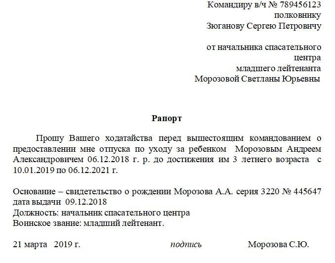 raport-dekret.png