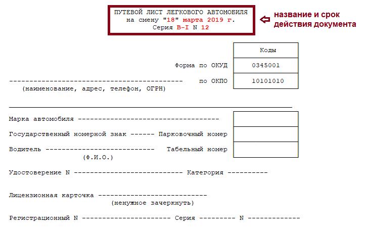Пособие по безработице в 2019 году в московской области