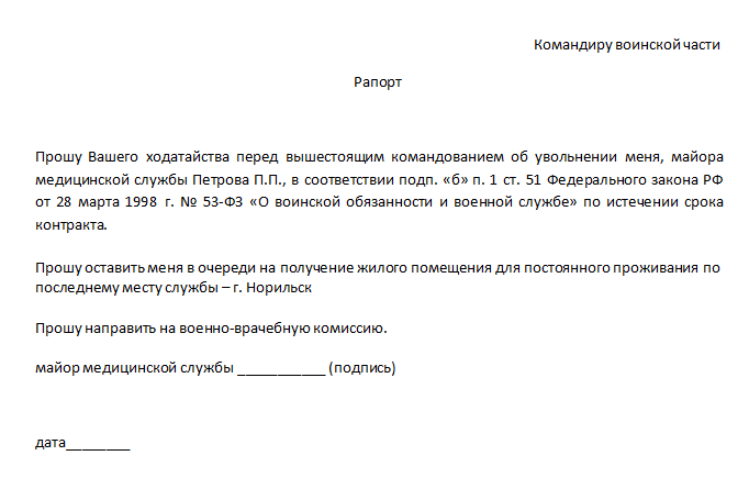 raport-kontrakt.png