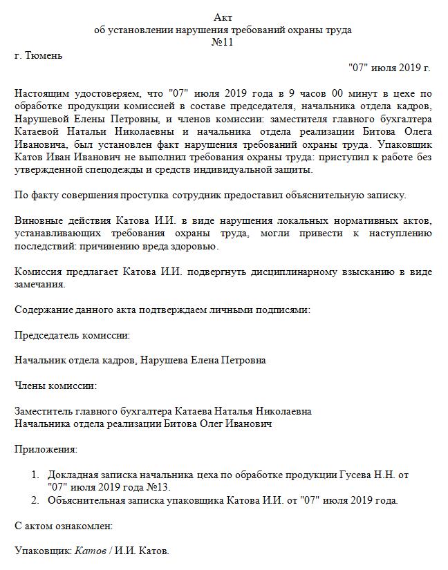 Доп соглашение об изменении цены контракта