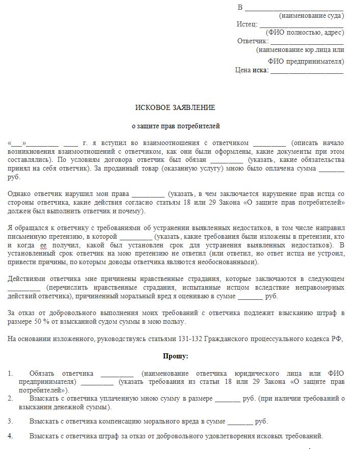 Штраф за несданный нулевой отчет в фсс