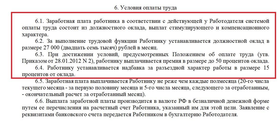 договор дарения земельного участка бланк 2017 скачать росреестра
