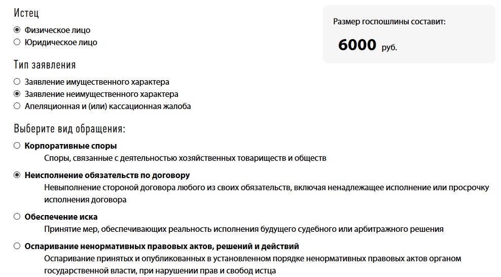 Куда можно сдать документы на загранпаспорт нового образца с санкт петербурге