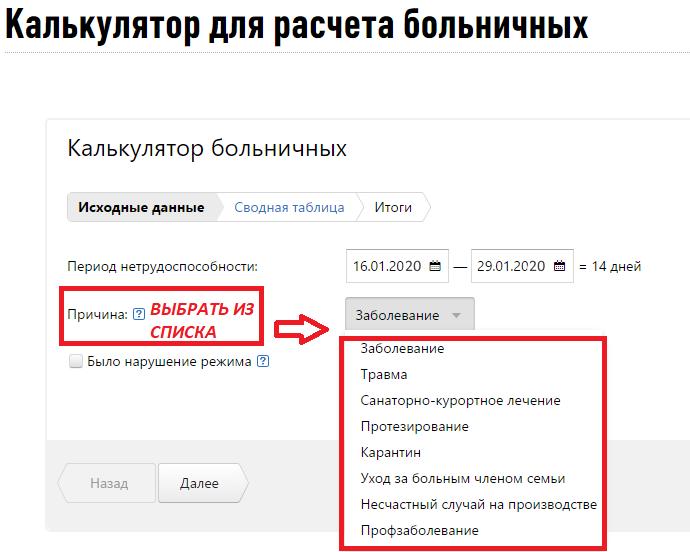 Полезные онлайн-сервисы · Праздничные и выходные дни в Республике Казахстан в 2020 году.