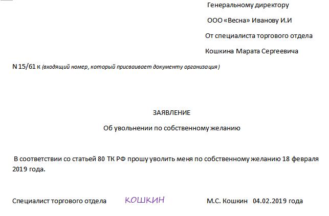 uvoln-1.png