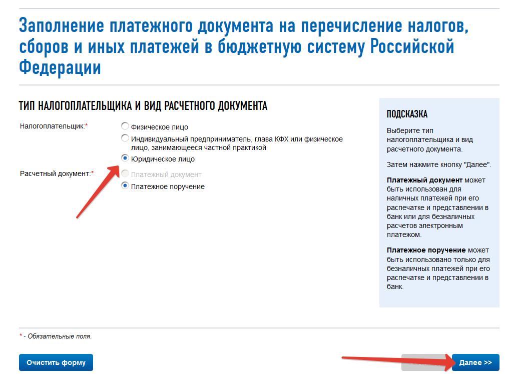 займы до 50 тысяч рублей