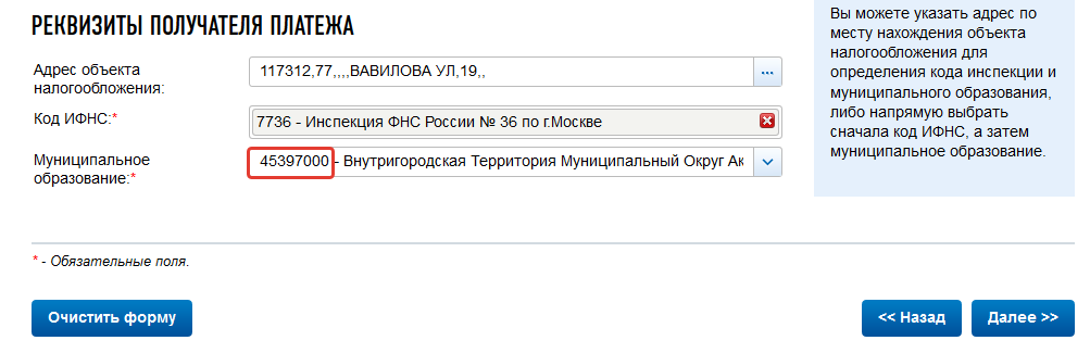 онлайн трейд в москве адреса