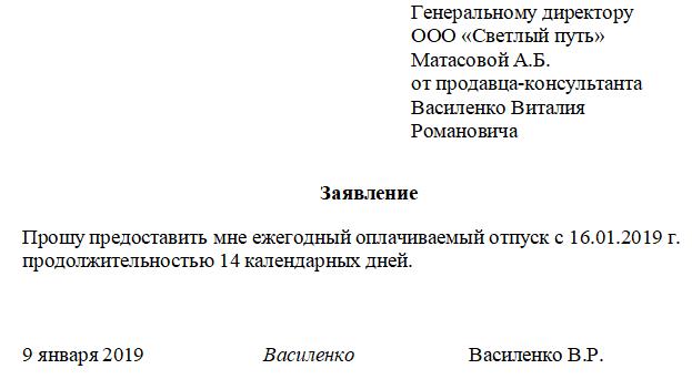 Сроки регистрации иностранных граждан в москве