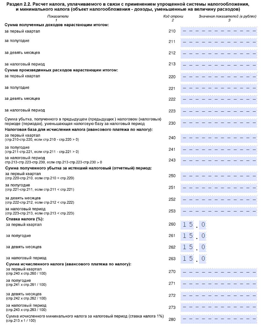 бланке декларации 2017 год