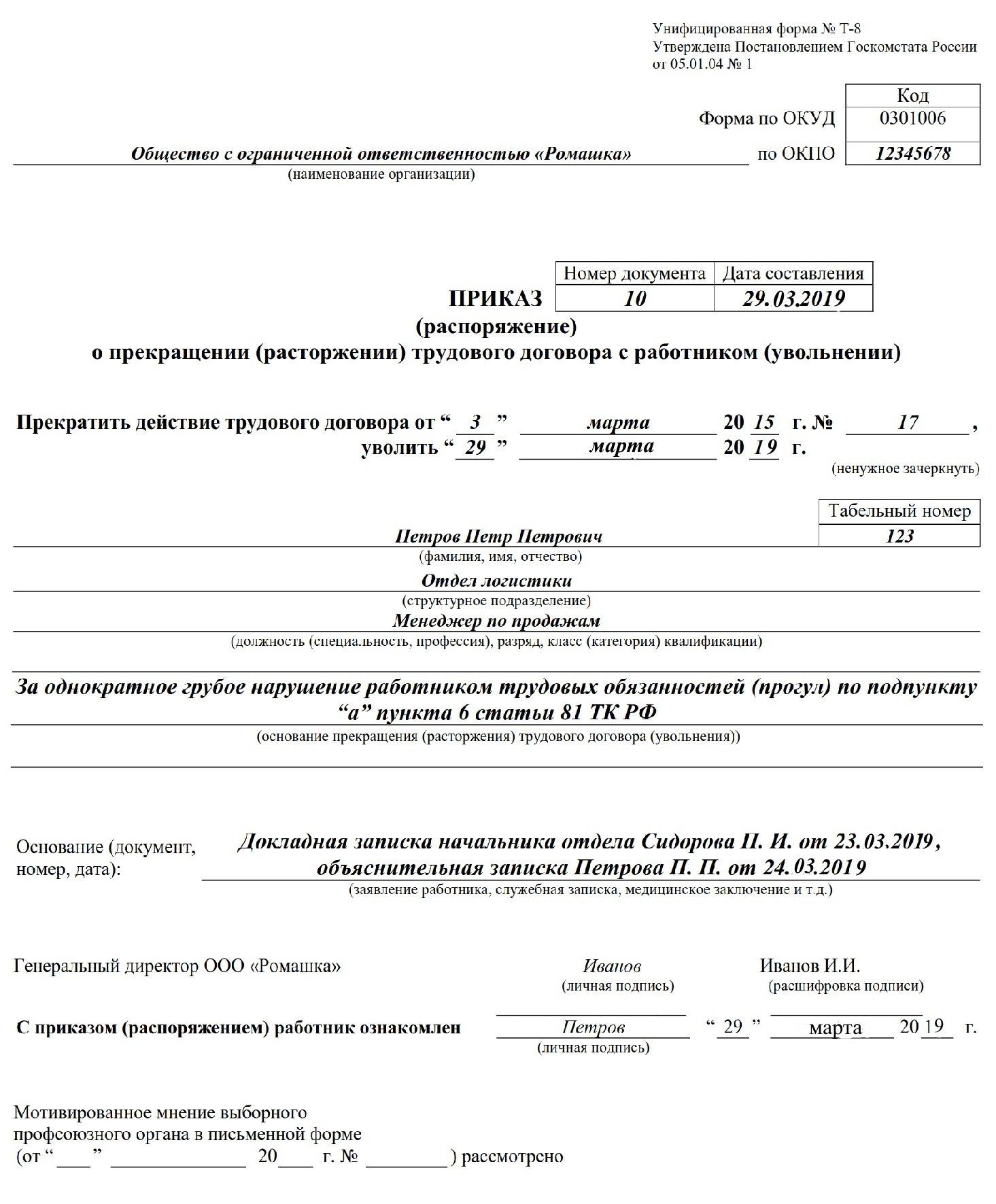 Какие документы нужня для сдачи декларации получения вычета от покупки квартиры