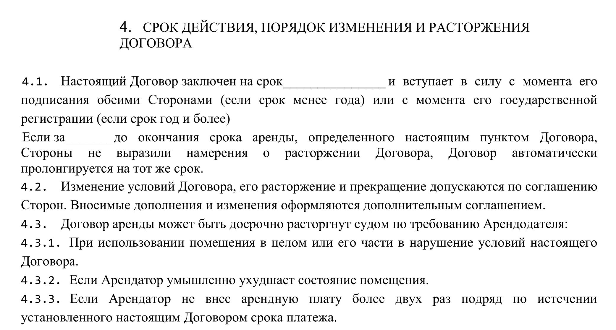 Перевод ребенка в другую школу москва