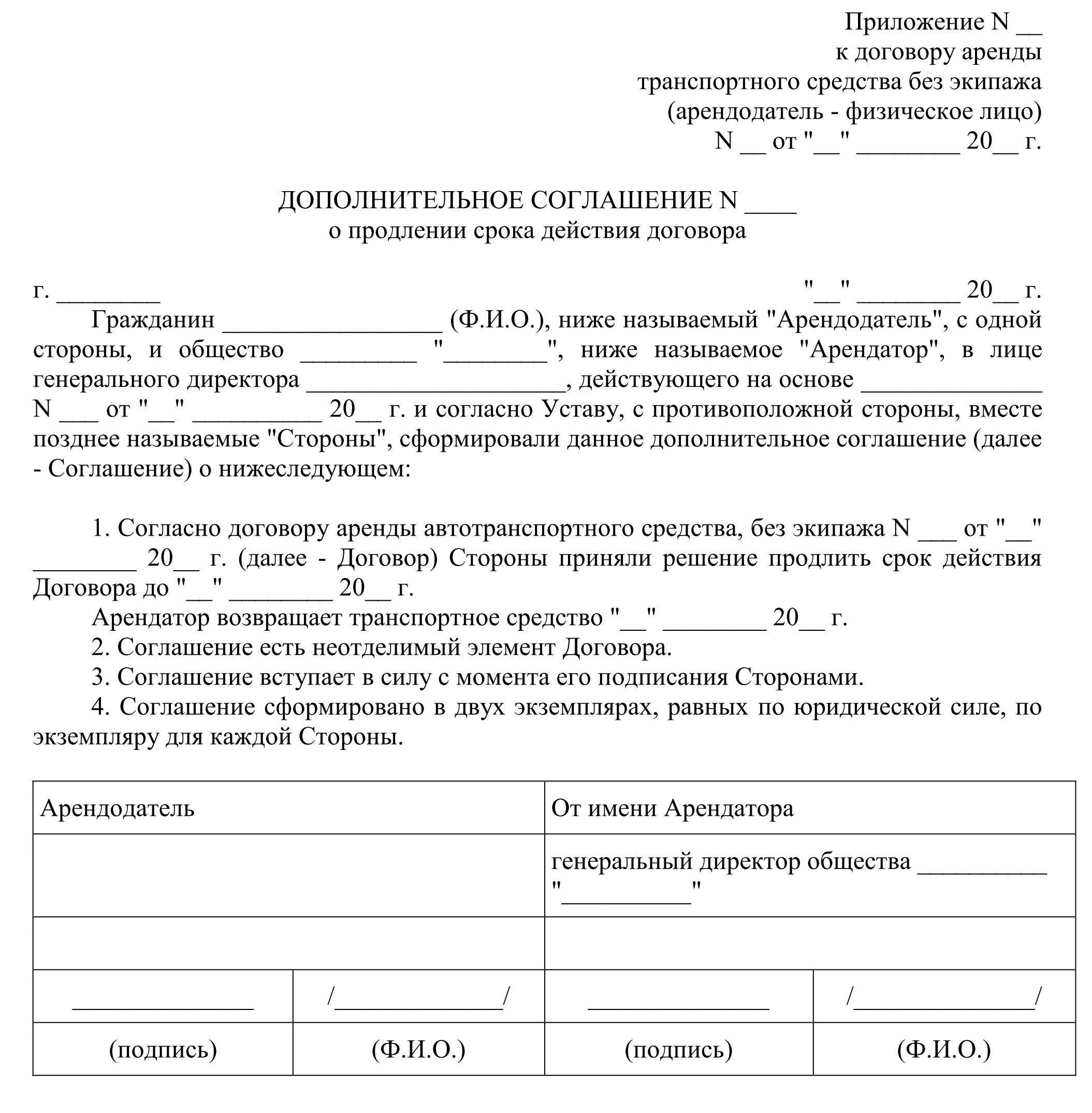 Закон о социальных выплатах в россии