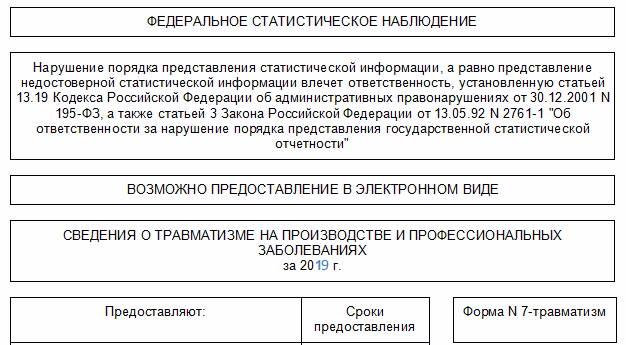 отп банк отзывы клиентов по кредитам наличными 2020 москва официальный сайт