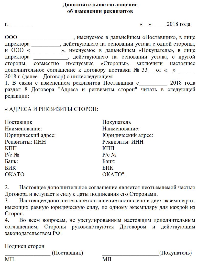 Реквизиты госпошлины за дубликат свидетельства о рождении москва