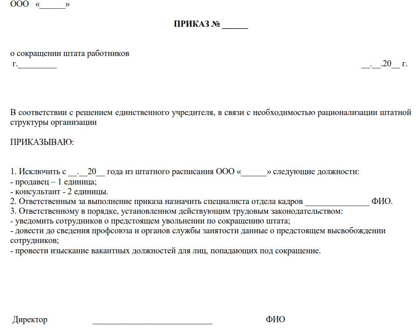 Понятие земельной доли документы удостоверяющие право на земельную долю