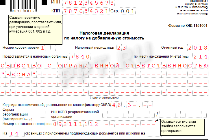 http://ppt.ru/images/news/137124-1.png