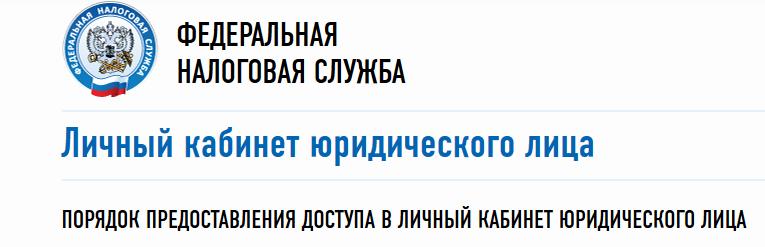 Сдача электронная отчетность налогоплательщика можно ли с регистрацией открыть ип в москве