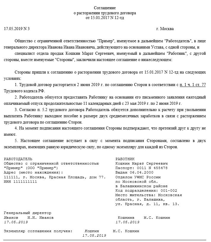 Эффект промсборки: динамика российского автопрома вдвое опережает мировую 37