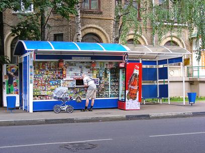В Москве проредят ларьки